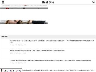 thebest-1.com