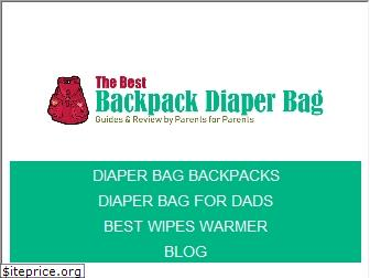 thebestbackpackdiaperbag.com