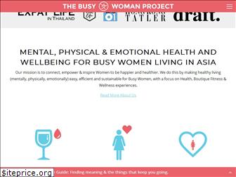 thebusywomanproject.com