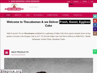 thecakeman.in