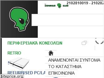 theconsoleclub.gr