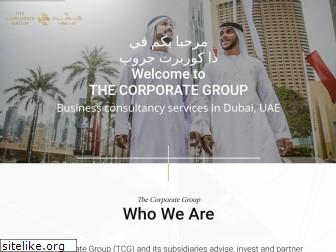 thecorporategroup.ae