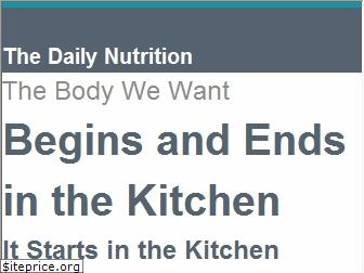 thedailynutrition.com