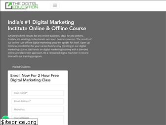 www.thedigitaleducation.org website price