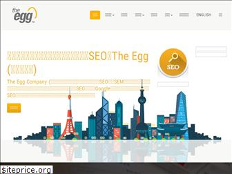 theegg.co.jp