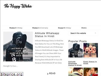 thehappywishes.com