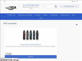 thesiga.by