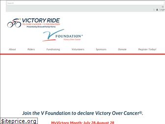 thevictoryride.org