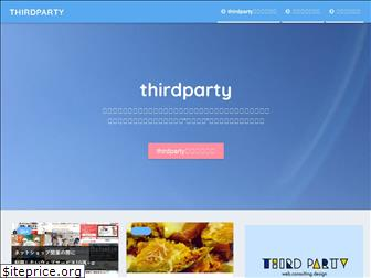 third-party.org