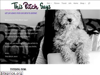 thisbitchsays.com