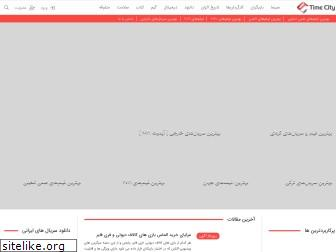 www.timecity.ir website price