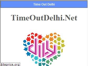 timeoutdelhi.net