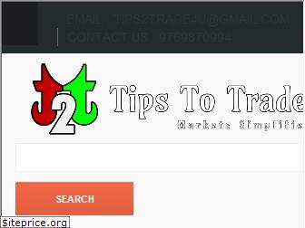tips2trade.co.in