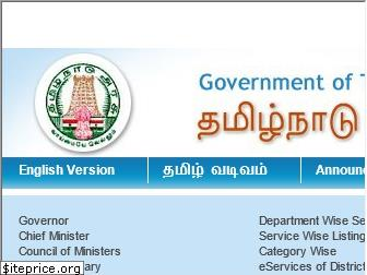 tn.gov.in