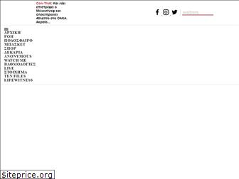 to10.gr