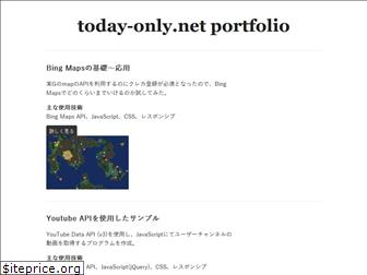 today-only.net