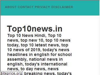 top10news.in