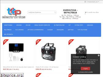 topelectronics.gr