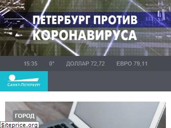 topspb.tv