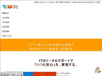 touch.co.jp