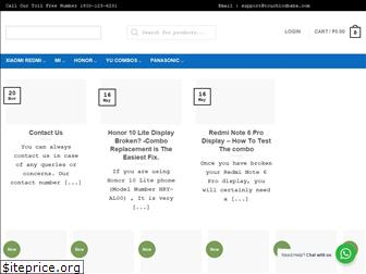 touchlcdbaba.com