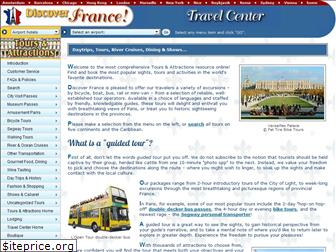 tours.discoverfrance.net