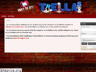 www.trellas.info website price