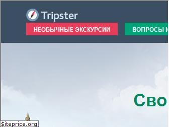 www.tripster.ru website price