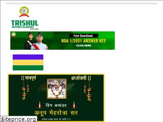 trishuldefenceacademy.in