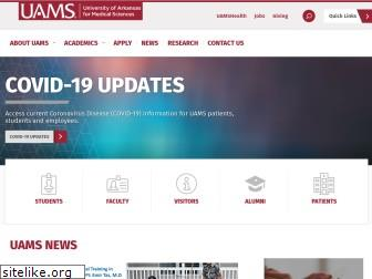 www.uams.edu website price