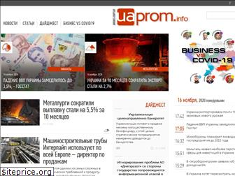 www.uaprom.info website price