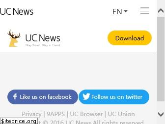 ucnews.in