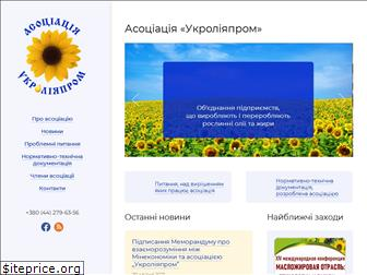 ukroilprom.org.ua