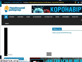 www.ukrreporter.com.ua website price