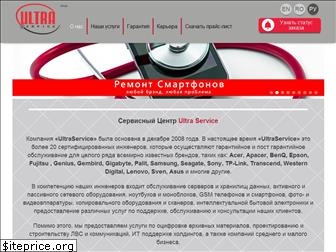 ultraservice.md