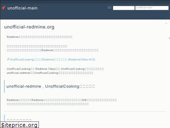 unofficial-redmine.org