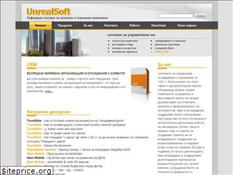 unrealsoft.net