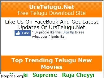 www.urstelugu.net website price