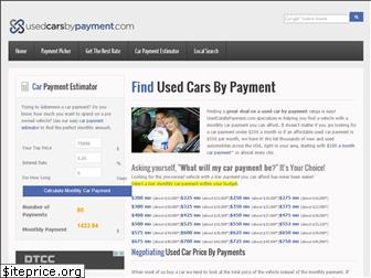 usedcarsbypayment.com