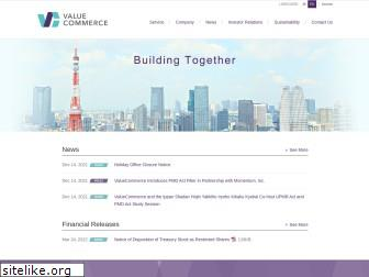 valuecommerce.com