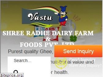 www.vastupureghee.in website price