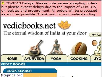 vedicbooks.net