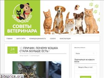 www.vetdoc.in.ua website price