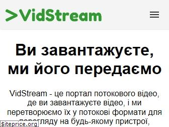 vidstream.to