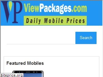 viewpackages.com