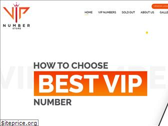 vipnumberstore.in