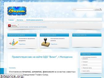 visit-group.by