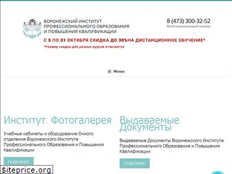 www.vkrf.ru website price