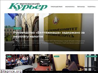 vkurier.by