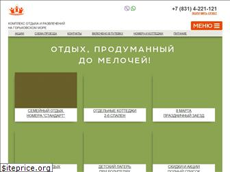 www.vmestehorosho.ru website price